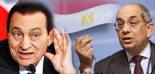 اعتقال وزير مالية مبارك فرنسا 2011-11-20_00024.jpg
