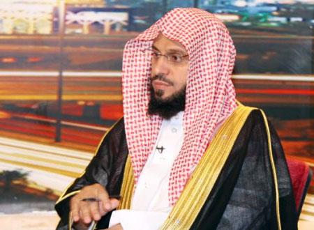عائض القرني يدفع كاتبة سعودية إلى التهديد بالاعتصام