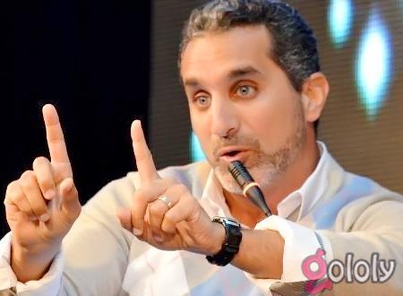 باسم يوسف يسخر من مرسي بطريقة مبتكرة في حضور صباحي