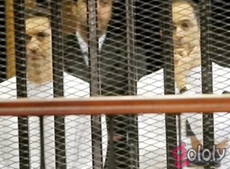 سر المشاجرة بين علاء وجمال مبارك داخل السجن