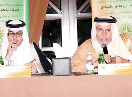 الشيخي يدشن مؤتمرًا صحفيًا للجائزة الوطنية للإعلاميين