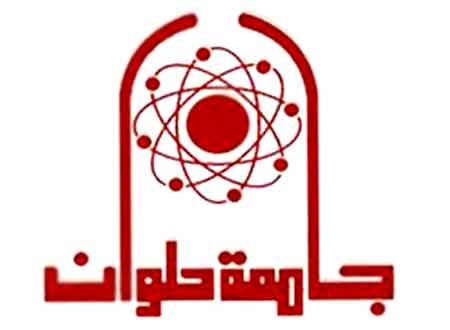 جامعة حلوان تكرم أبناء العاملين المتفوقين