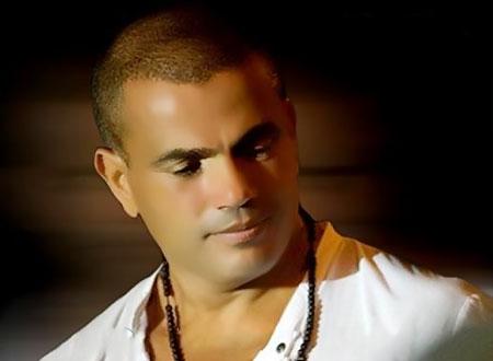 عمرو دياب يؤجل حفل «عيد الحب» حزناً على ضحايا الأهلي