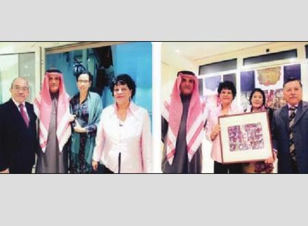 سفير بوتان يودع الكويت بلوحة فنية