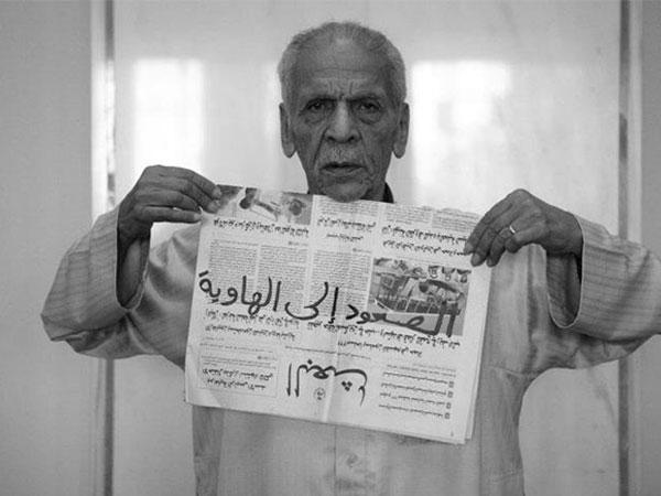 أحمد فؤاد نجم وجيهان فاضل خلال الإعلان عن الفيلم