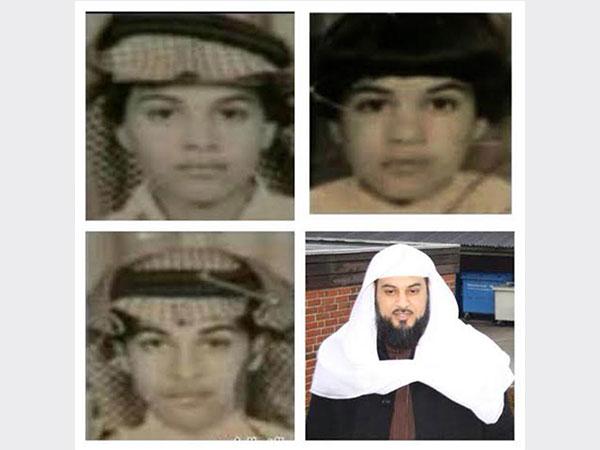 محمد العريفي