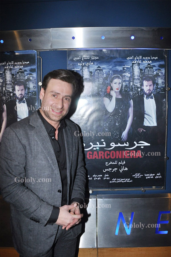 غادة عبد الرازق تحتفل بالعرض الخاص لفيلم جرسونيرة