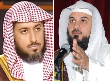 عيسى الغيث يوافق على الصلح في قضية محمد العريفي بشروط