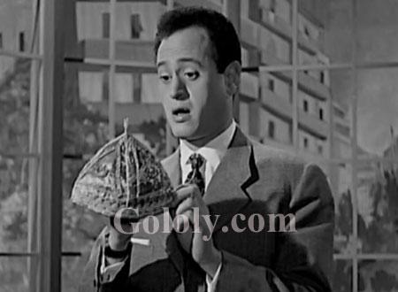 فيلم سر طاقية الاخفاء - عبدالمنعم ابراهيم