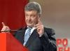 الرئيس الاوكراني الجديد بيترو بوروشينكو