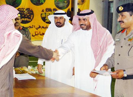 اختتام مسابقة «القرآن الكريم» بسجون منطقة حائل
