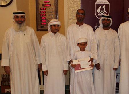 تكريم 50 مشاركاً في دورة تحفيظ القرآن بالحمرية