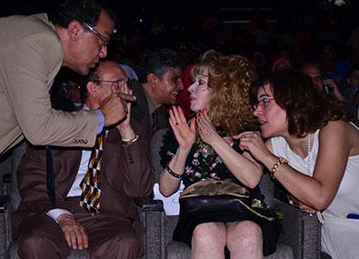 مهرجان آفاق مسرحية 2014 - البوم