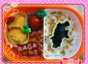 بالصور.. أم مبدعة تستخدم الطعام لشرح الجغرافيا لأطفالها