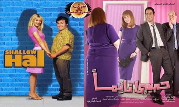 15 فيلما مصريا عشقها الجمهور واكتشفوا أنها مقتبسة من أعمال