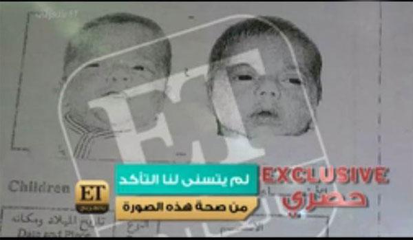 توأم احمد عز وزينة