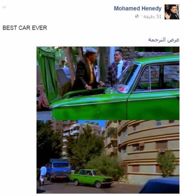 نتيجة بحث الصور عن محمد هنيدي ومحمد رمضان