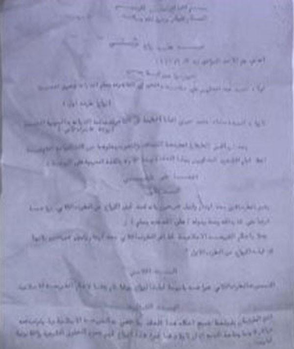 جولولي   شقيقة سعاد حسني تنشر وثيقة زواجها من عبدالحليم حافظ للمرة الأولى.. صور وفيديو