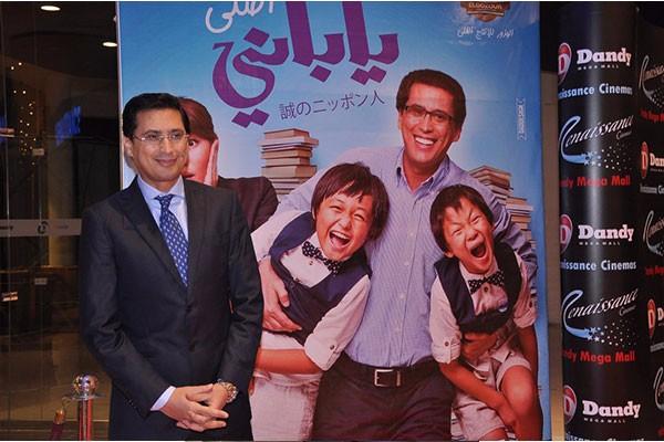 احمد عيد يحتفل بعرض فيلم ياباني أصلي