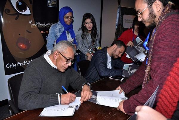 صور توقيع كتاب يسرى نصر الله