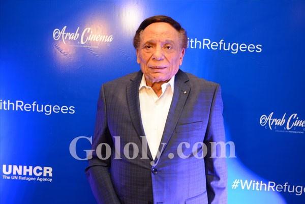 عادل امام في احتفالية اليوم العالمي للاجئين
