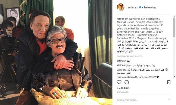 عادل امام و سمير غانم