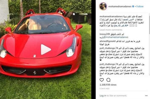 احمد السعدني و محمد رمضان