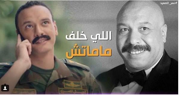 خالد صالح وابنه