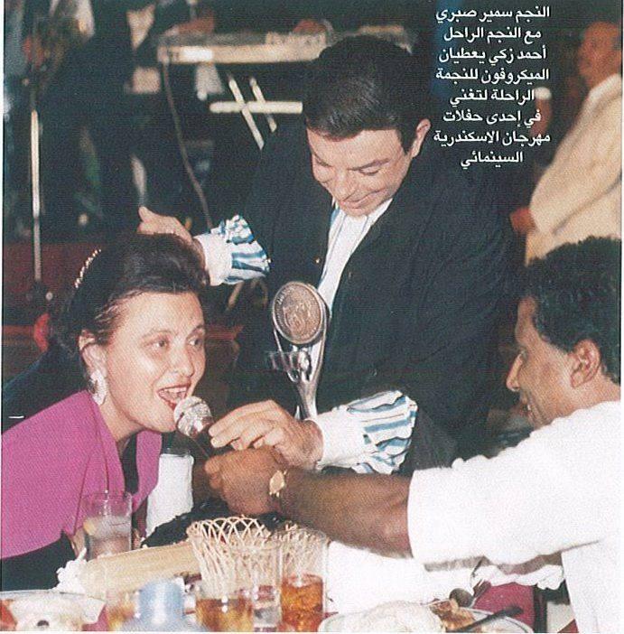 احمد زكي وسعاد حسني