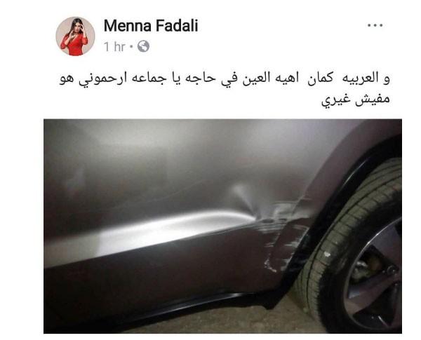 بعد سرقة منزلها.. منة فضالي تتعرض لحادث سير 20180724_191525_4810