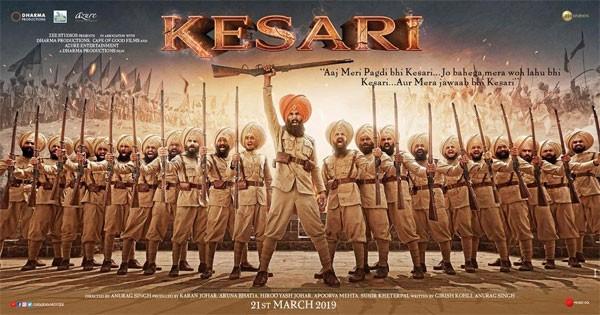 البوستر الأول من فيلم النجم اكشاي كومار «Kesari»
