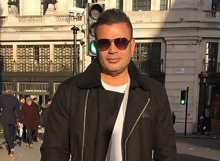 عمرو دياب يطلق أغنية بحبك أنا فيديو