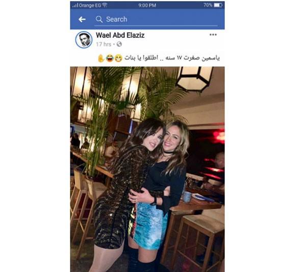 ياسمين عبدالعزيزوشقيقها