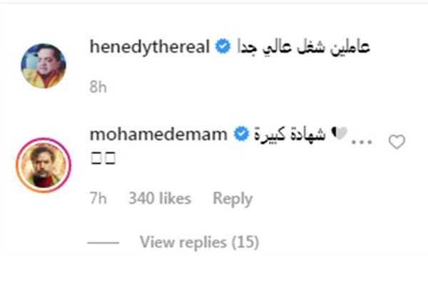 محمد هنيدي و محمد عادل امام