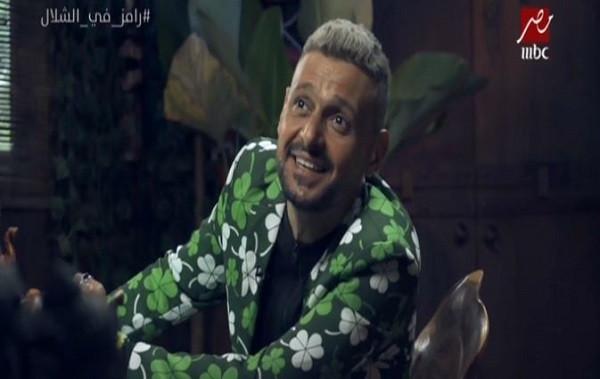 احمد حجازي ورامز جلال (3)