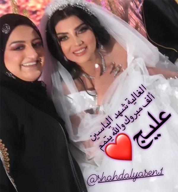 edb12245f صور.. الفنانة شهد الياسين تحتفل بزفافها بحضور نجمات الخليج - جولولي