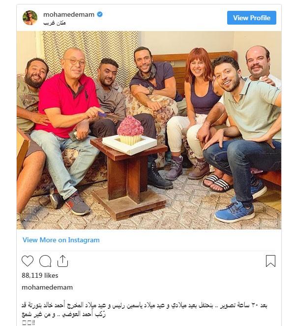 محمد امام و ياسمين رئيس