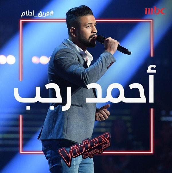 محمد حماقي ولجنة ذا فويس
