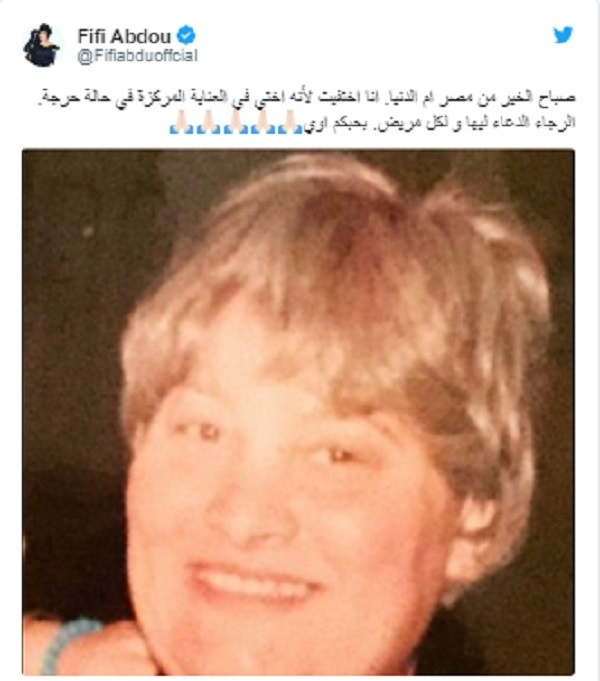 شقيقة فيفي عبده