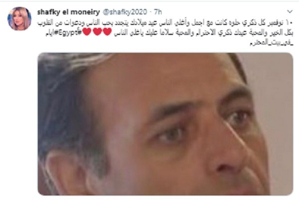 شافكي المنيري وممدوح عبدالعليم