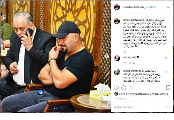 احمد السقا ونجل طلعت زكريا