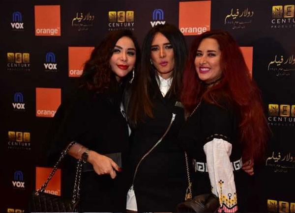 تامر حسني وزينة في العرض الخاص لفيلم الفلوس