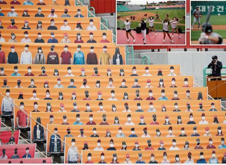 الرياضة في زمن الكورونا.. كوريا الجنوبية تفتتح دوري البيسبول بجمهور وهمي.. صور