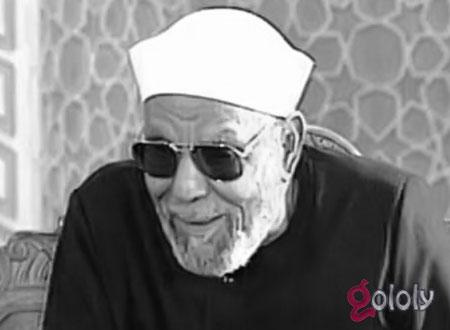 الشيخ الشعراوي وقصته مع الحجر الأسود ورؤيا سيدنا  إبراهيم في المنام
