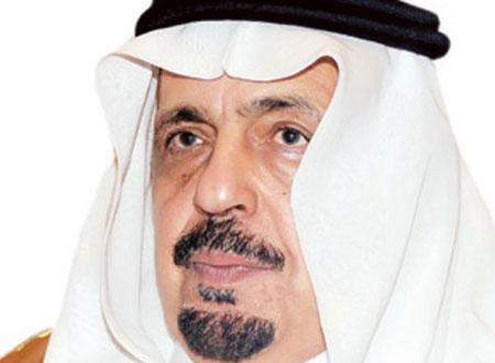 إنشاء 3 كليات في السعودية
