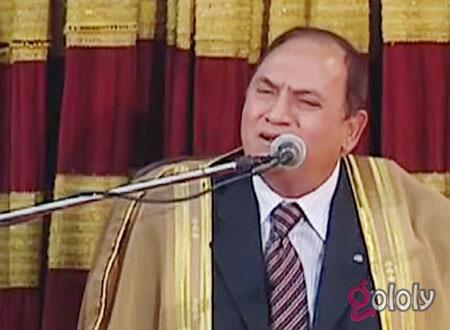أحمد نعينع