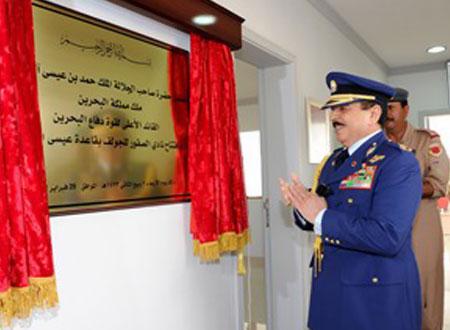 ملك البحرين يزور سلاح الجو الملكي