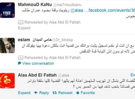 علاء عبدالفتاح يسب القضاة بألفاظ خارجة