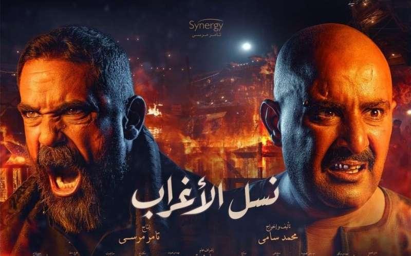 احمد السقا وامير كرارة