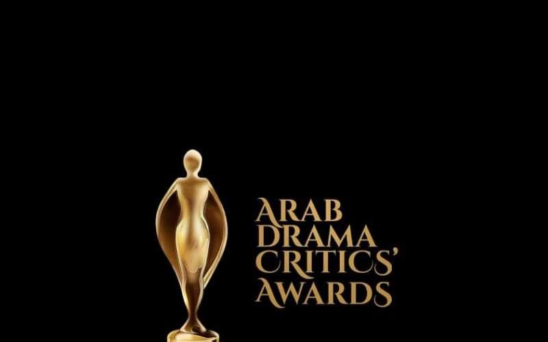 جوائز النقاد العربية